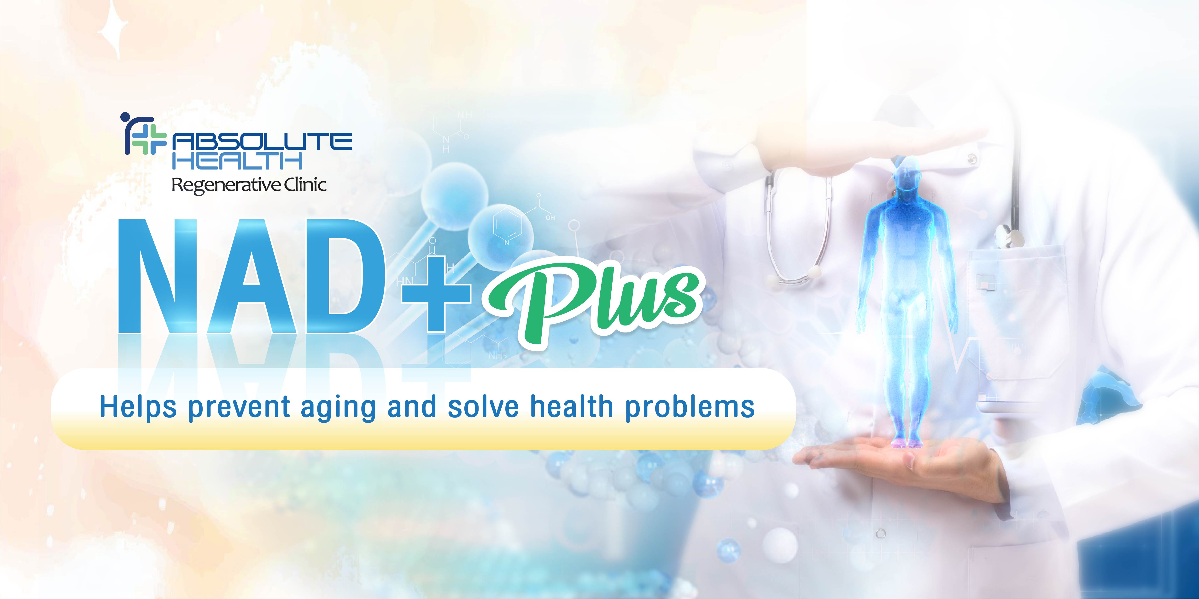 NAD+ Helps prevent aging and solve health problems